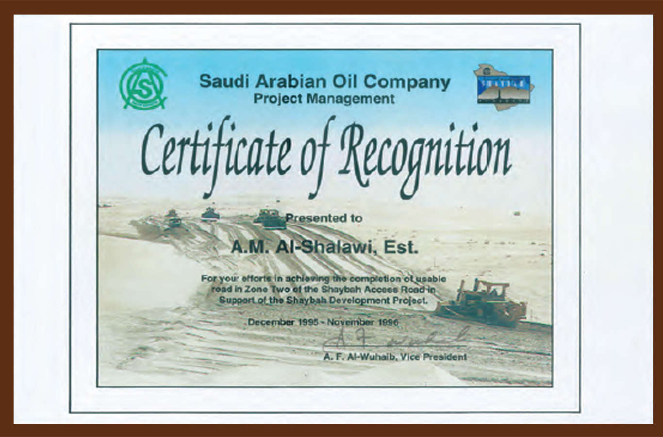 Al-Shalawi International Co  For Trading & Contracting